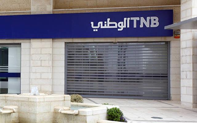 إجمالي دخل البنك ارتفع 89% في النصف الأول من العام الجاري