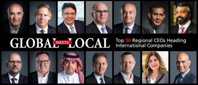 The UAE reigns as the top country for regional headquarters.