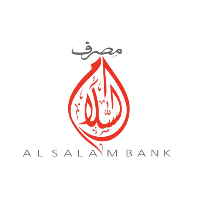 Al Salam Bank-Bahrain on Monday announced the opening of its largest branch in the Bahraini capital of Manama