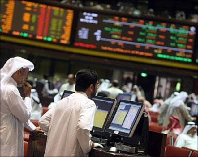 The shares were offered at QAR 10.1 a share
