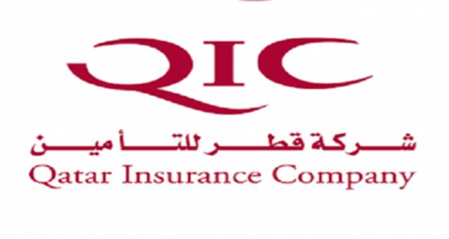 Qic S Unit Opens Branch Office In London Mubasher Info