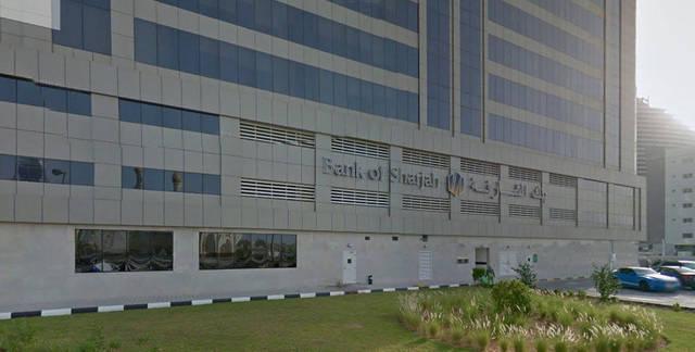 أرباح بنك الشارقة تنخفض 38% بالربع الأول