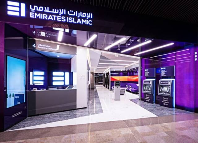 The bank's total assets amounted to AED 60.6 billion
