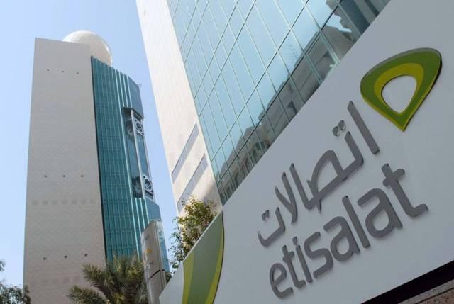مبنى مجموعة الإمارات للاتصالات - أرشيفية