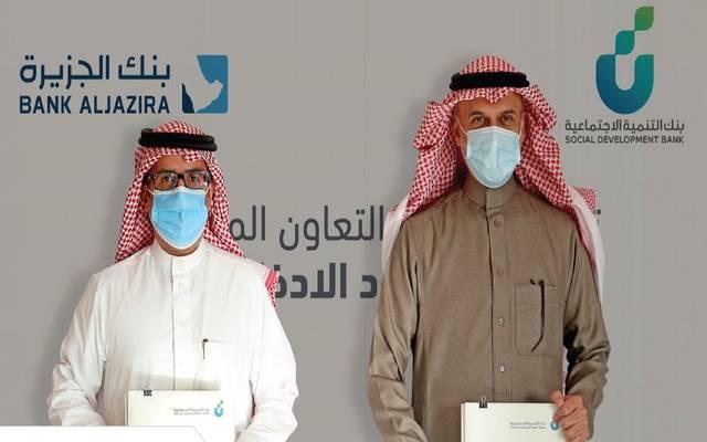 جانب من مراسم توقيع الاتفاقية بين بنك التنمية الاجتماعية وبنك الجزيرة