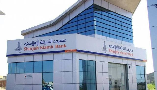 SIB has a lending relationship with the hired banks