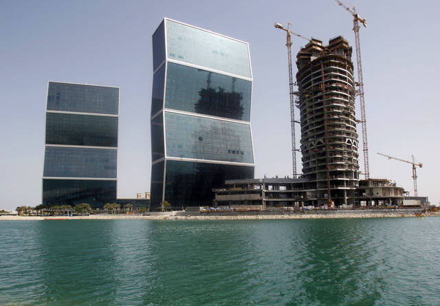 Sanba ii investment company qia weizmann forex ltd connaught place del