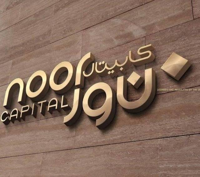 شعار شركة نور كابيتال