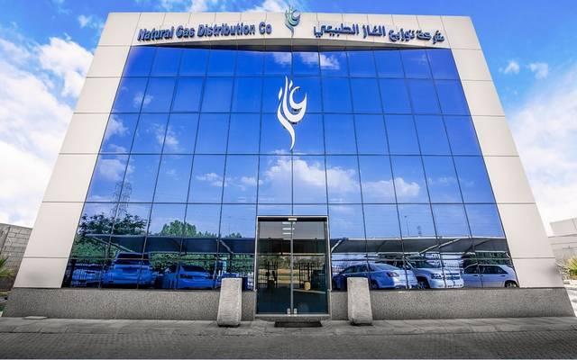 """شركة توزيع الغاز الطبيعي """"غاز"""""""