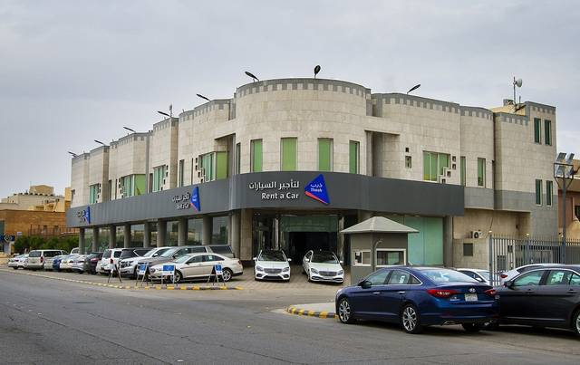 Theeb Car Rental Company's Head Office.