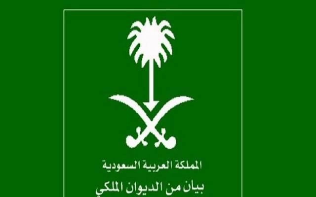 الديوان الملكي السعودي ينعى الأمير عبدالعزيز بن بندر