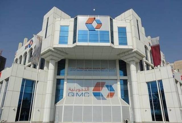مقر القطرية للصناعات التحويلية