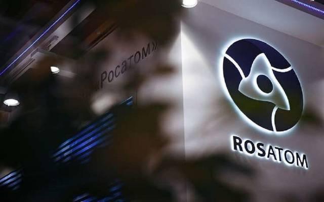 شركة روس آتوم الروسية
