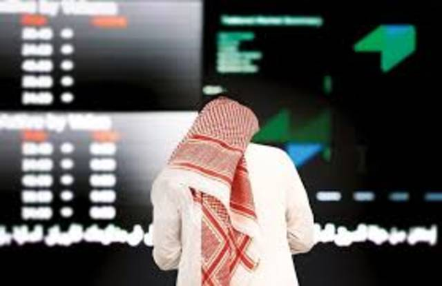 TASI went up by 1.06 % by the end of Wednesday's session
