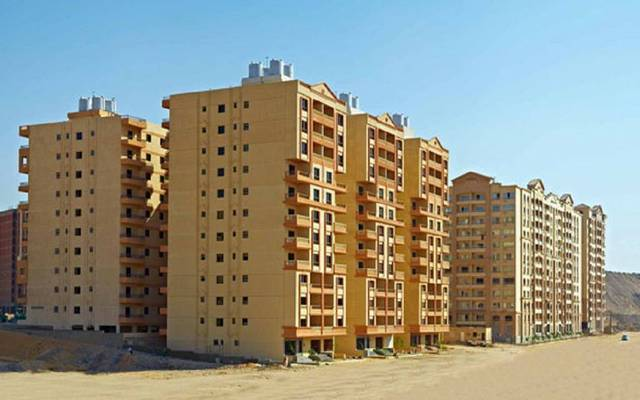 مدينة نصر للإسكان والتعمير