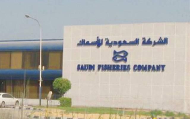 مبنى تابع للشركة السعودية للأسمالك
