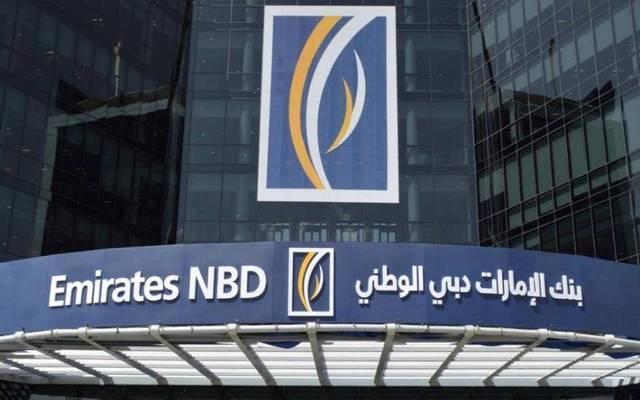 Moody's assigns B1(hyb) rating to Emirates NBD's $1bn securities