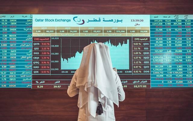 6 قطاعات ترتفع ببورصة قطر 0.48% عند الإغلاق