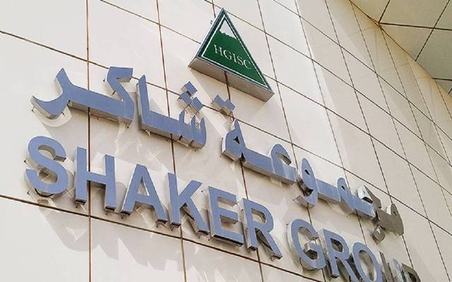 Shaker plans to retrofit more than 250,000 existing government buildings