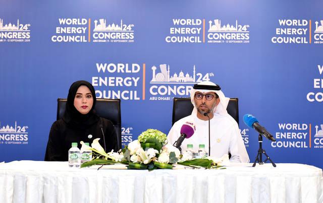 أثناء الفعاليات الرئيسية للمؤتمر التي أقيمت أمس بحضور وزير الطاقة الإماراتي سهيل المزروعي
