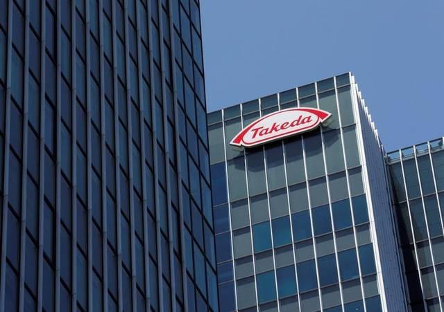 شعار شركة تاكيدا للصناعات الدوائية المحدودة