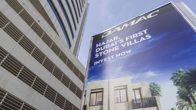 أحد مقرات شركة داماك العقارية الإماراتية