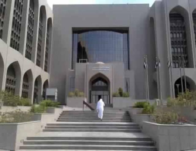 814.9 مليار درهم الأصول الأجنبية للجهاز المصرفي الإماراتي في أبريل