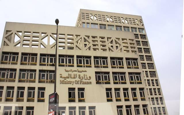 """قرار جمهوري بإقرار اتفاقية التسهيلات التقليدية بين """"المالية"""" المصرية وبنك أبوظبي"""