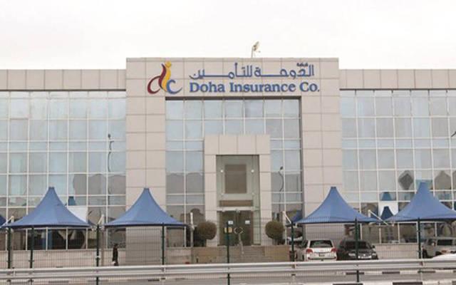 مقر الدوحة للتأمين في قطر