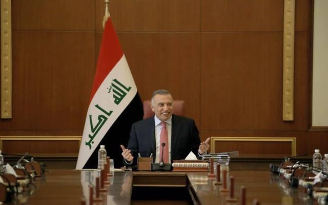 مصطفى الكاظمي رئيس الحكومة العراقية