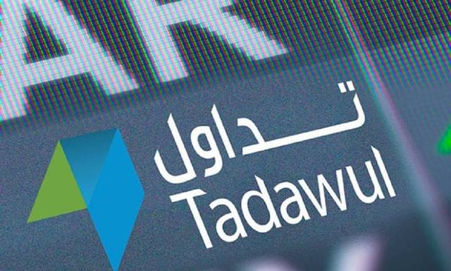Tadawul registered a decline in turnover to SAR 3 billion