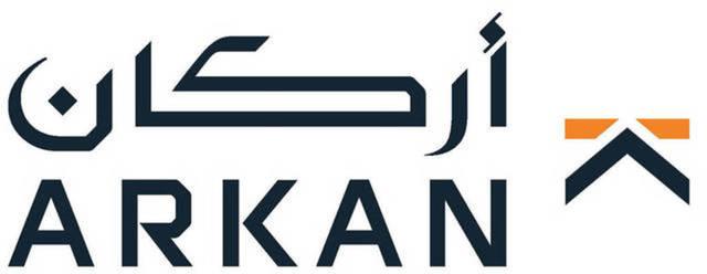 Arkan's net profits drop to AED 10.5m