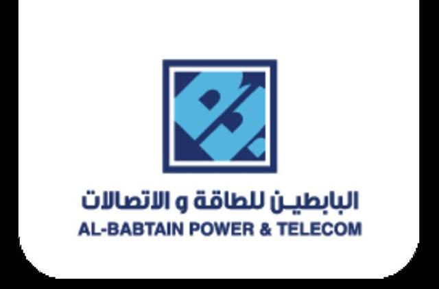 Al Babtain's net profits fell to SAR 69.7 million in 2018