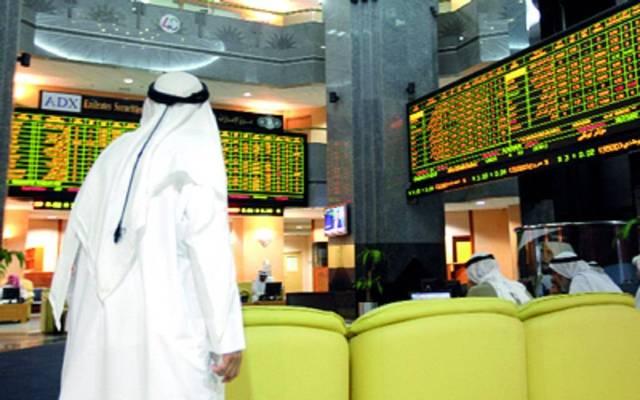 سهم أبوظبي الأول يقود مكاسب سوق العاصمة بـ5 مليارات درهم