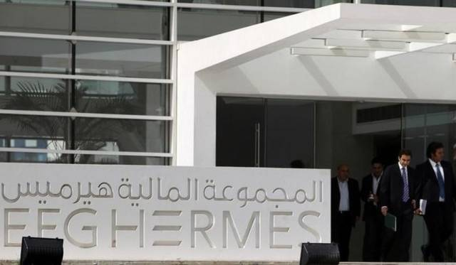EFG Hermes is currently working on closing between 2 and 3 merger and acquisition (M&A) transactions