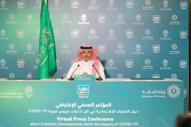 وزير الاقتصاد والتخطيط المكلّف في السعودية محمد بن عبدالله الجدعان