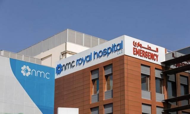 """أحد المستشفيات المملوكة لمجموعة """"إن إم سي هيلث"""""""