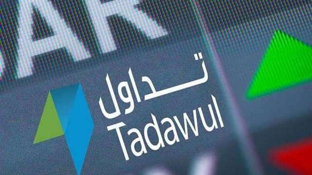 سوق الأسهم السعودية يغلق مرتفعاً وسط تباين قطاعاته الكبرى