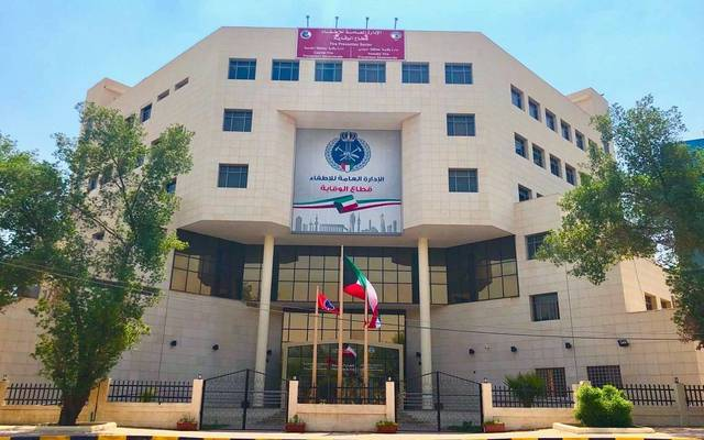 مقر الإدارة العامة للإطفاء في الكويت