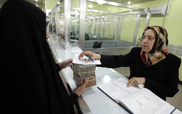 مبيعات المركزي العراقي من العملات الأجنبية تستقر عند162 مليون دولار