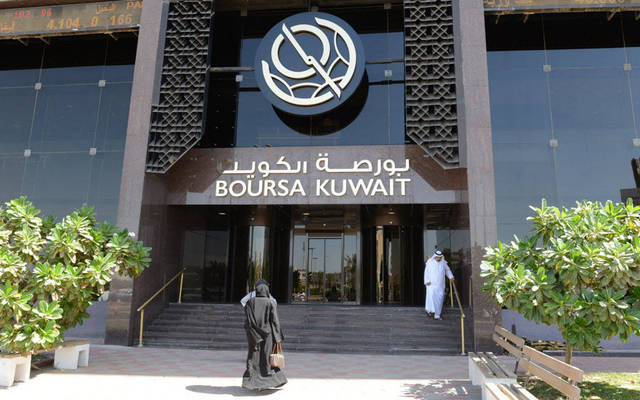 Boursa Kuwait's market cat inched down by 0.53%