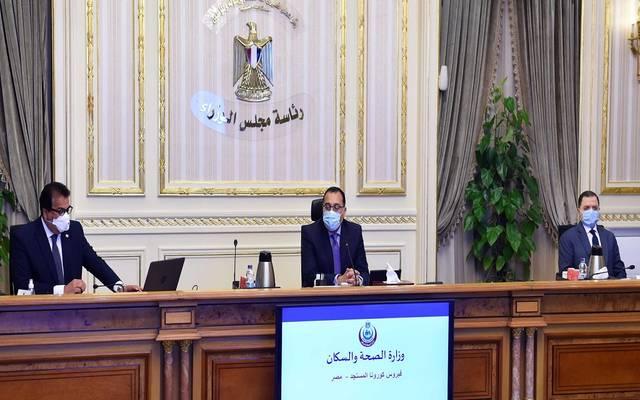 خلال اجتماع لمجلس الوزراء المصري - أرشيفية