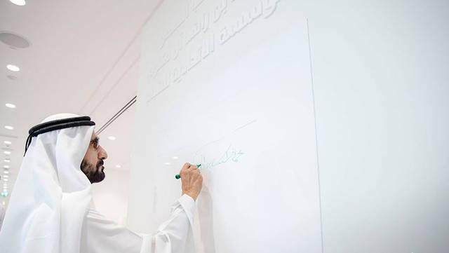 بالصور.. محمد بن راشد يفتتح المقر الرئيسي للمؤسسة الاتحادية للشباب