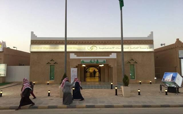 مقر تابع للمؤسسة العامة للتأمينات السعودية