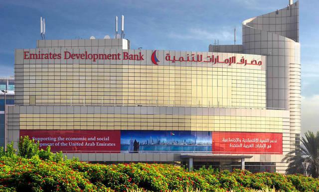 مقر مصرف الإمارات للتنمية