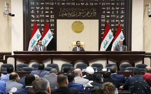 Iraqi State of Law Coalition is challenging the 2021 budget before the Federal Court