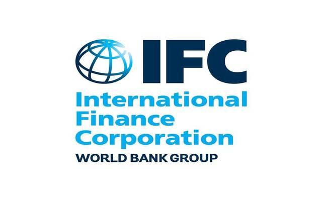 مؤسسة التمويل الدولية IFC