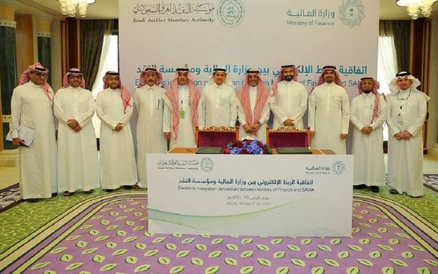 """""""المالية السعودية"""" و""""ساما"""" يتفقان على تفعيل التعاملات الإلكترونية"""