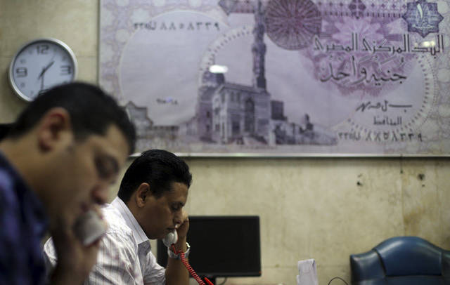 """وول ستريت جورنال: الجنيه المصري والهريفنا الأوكرانية """"الأفضل أداءاً"""""""