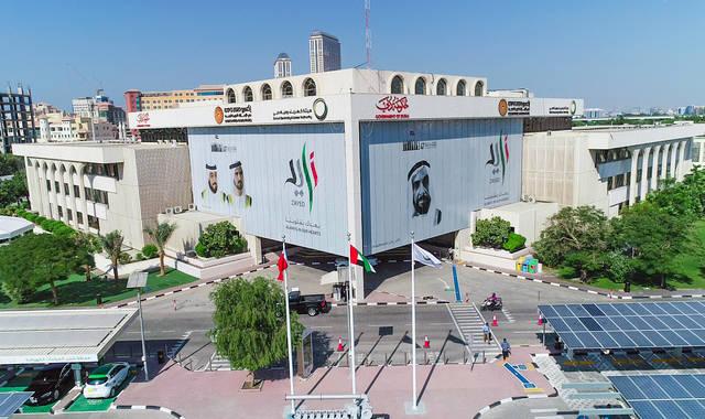 """مقر هيئة كهرباء ومياه دبي """"ديوا"""""""